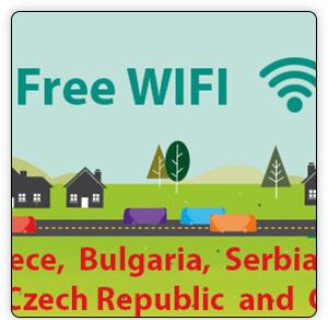 Безплатен интернет